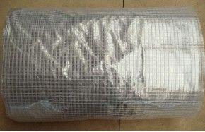 PVC ARME 2m00 x 10m00